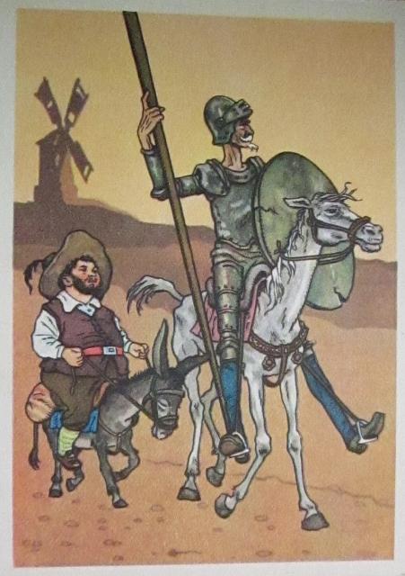 М.Сервантес 'Дон Кихот'